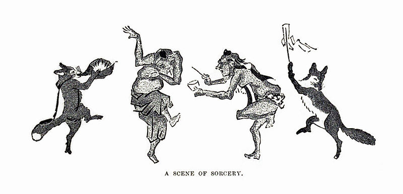 "A Scene of Sorcery - an illustration from ""Japan and the Japanese Illustrated"" page 352"